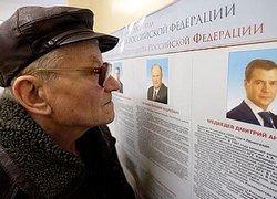 Кризис как повод для досрочных выборов Президента РФ