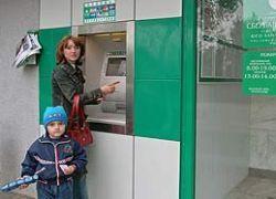 С 1 апреля в России увеличиваются социальные выплаты