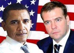 Какими будут отношения между президентами России и США?