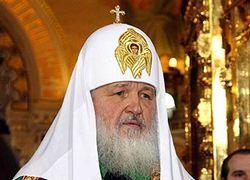 Патриарх Кирилл предостерег от бесовской свободы