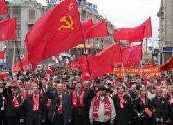 КПРФ готовит всероссийскую акцию протеста