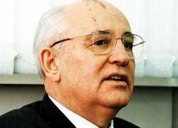 Михаил Горбачев хочет вернуть в Россию социализм?