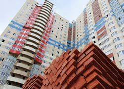 Цены на жилье в ближайшие 7-10 лет расти не будут
