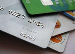Какие бывают кредитные карты