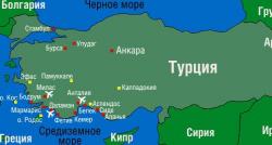 Автобус с туристами перевернулся в Турции