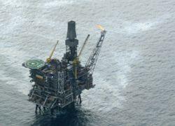 Мировые цены на нефть упали почти на 4 доллара