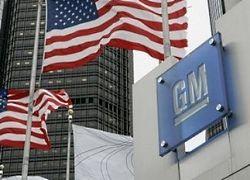 Обама предложил GM и Chrysler стать банкротами