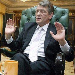 Ющенко обнародовал сведения о доходах