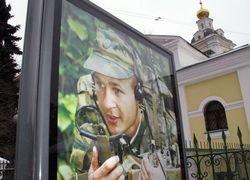 Служить в России некому, да и незачем