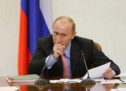 """Еще одна \""""филькина грамота\"""" правительства Путина"""