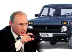 Как новая покупка Путина отразится на его работе