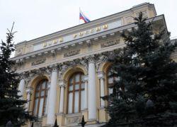 Банки РФ будут разрабатывать антикризисные планы