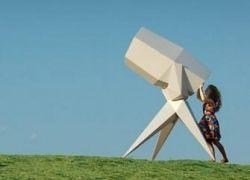 Humble Telescope: взгляните на небо по-иному