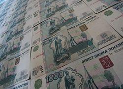Банк России готовит снижение базовой ставки