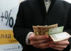 ВВП Украины рухнул с начала года почти на треть