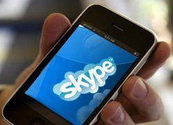 Звонки с iPhone станут бесплатными благодаря Skype