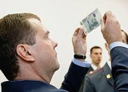 Медведев отчитался о доходах перед налоговой