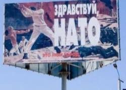 СССР и НАТО: 55 лет после отказа