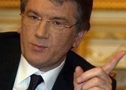 Ющенко предложил Раде пересмотреть Конституцию