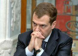 Медведев: систему мировых резервных валют надо менять