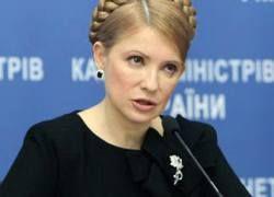 Тимошенко признала зависимость Украины от России
