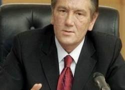 Ющенко хочет максимально улучшить отношения с Россией