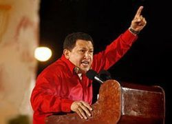 Чавес предлагает новую нефтяную валюту