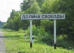 Сможет ли кто-то научить россиян быть свободными?