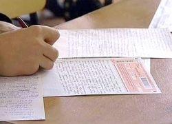 Единый государственный экзамен станет зачетом