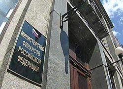 Центробанк и Минфин достойны уголовного расследования