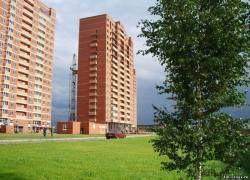 """Цены на московскую недвижимость нащупали \""""дно\"""""""