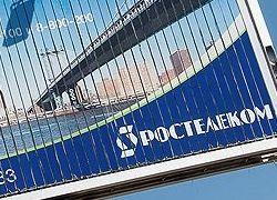 Связь-банк планирует купить 40% Ростелекома
