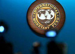 Россия купит облигации МВФ?