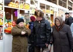 В России увеличен размер страховой части пенсии