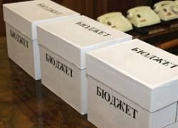 Совфед одобрил новую редакцию Бюджетного кодекса