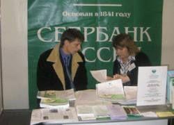 В Москве мошенники получили в кредит 2,4 млрд рублей