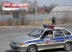 Инспектору ГИБДД дали год условно за убийство водителя