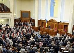Рада назначила выборы президента Украины на осень
