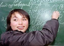 Мигрантов заставят сдавать экзамен по русскому языку