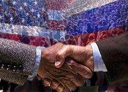 Россия - США: партнеры или враги?