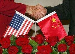 Превратится ли Большая двадцатка в Большую двойку?