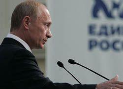 Путин принял антикризисные предложения единороссов