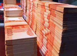 Резервный фонд РФ за март похудел на 750 млрд рублей