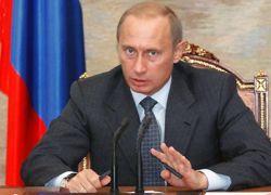 Путину представили варианты замены социального налога