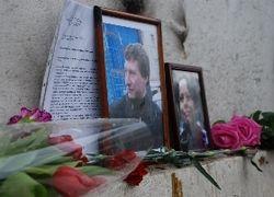 Новая версия убийства Станислава Маркелова