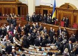 Партия регионов заблокировала украинскую Раду