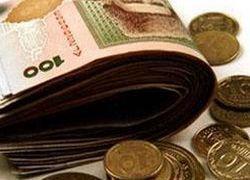 На Украине раскрыли крупнейшую банковскую аферу