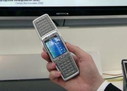 Wi-Fi станет обязательной функцией для мобильников