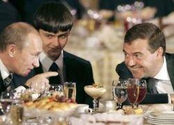 Российский политический класс - это сборище друзей?