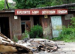 Специалисты в России есть - почему же мы живем кое-как